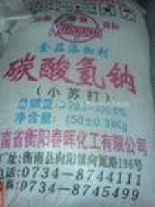 厂家直销食用小苏打 碳酸氢钠 食品级 批发零售