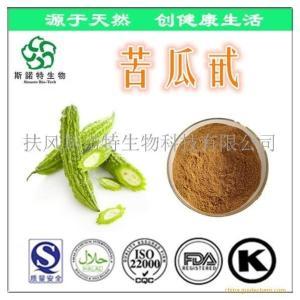 苦瓜甙10%规格含量 苦瓜提取物