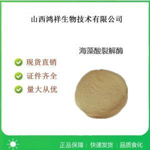 食品级海藻酸裂解酶产品用法