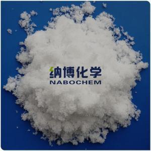 二水磷酸二氢钠分析纯