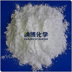 无水磷酸氢二钠价格从优 产品图片