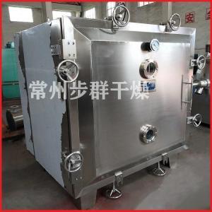 FZG系列方形真空干燥机 产品图片