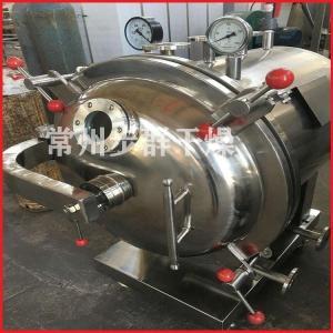 YZG系列圆形真空干燥机 产品图片