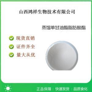 食品级蒸馏单甘油酯脂肪酸酯产品用法