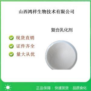 食品级复合乳化剂产品用法