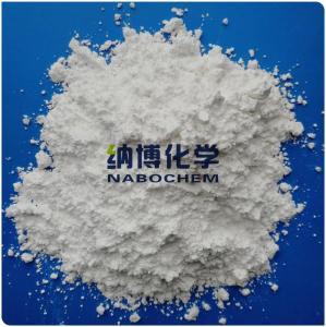 氢氧化钙批发 产品图片
