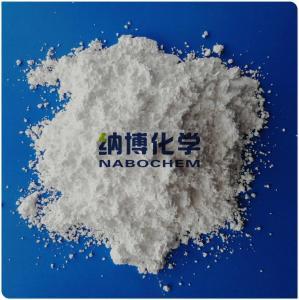 氢氧化铝定制 产品图片