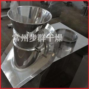 XZL系列旋转制粒机 产品图片
