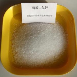优质货源磷酸氢二钾