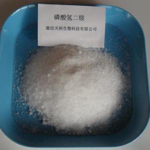 优质货源磷酸氢二铵