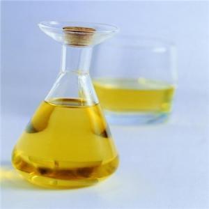 乙酰正丙醇1071-73-4厂家原料92%山东现货