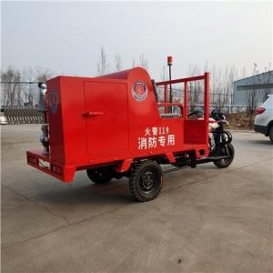 黑龙江 桂林小型电动三轮消防车2方水罐消防车销售电话