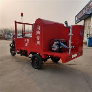 钦州小型电动三轮消防车2方水罐消防车销售电话