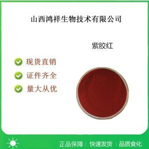 食品级紫胶红产品用量 产品图片