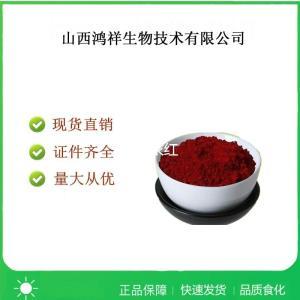 食品级花生衣红产品用量