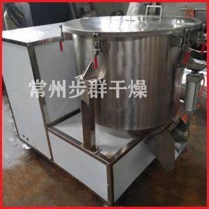 ZGH系列高速混合机 产品图片