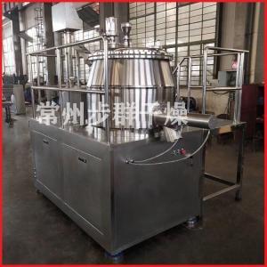 GHL系列湿法混合制粒机 产品图片