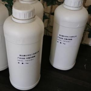 四氟苯菊酯(118712-89-3)