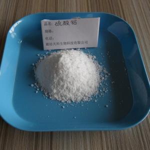 现货直销试剂级硫酸铝