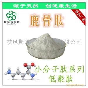 鹿骨肽80% 鹿骨多肽 鹿骨小分子肽厂家