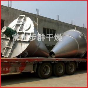 DSH系列双螺旋锥形混合机 产品图片