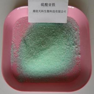 现货直供硫酸亚铁