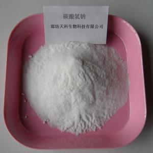 试剂级碳酸氢钠