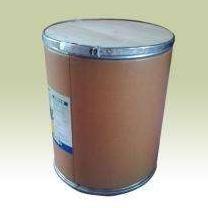 头孢噻呋钠原料药生产厂家 产品图片