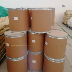 牛磺酸镁供应商