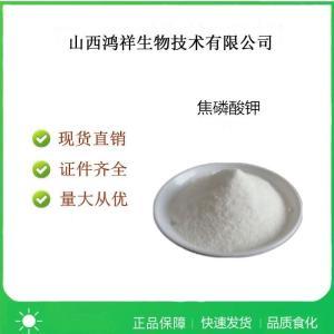 食品级焦磷酸钾产品用法