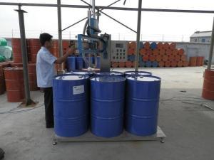 四个头铁桶液面上自动灌装机