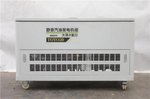 三相380V静音汽油发电机35千瓦