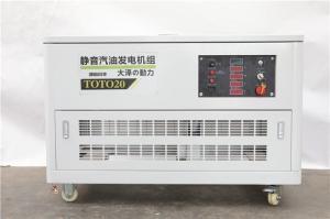 大泽12千瓦汽油发电机车辆改装厂