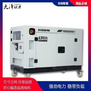 15千瓦双电源柴油发电机操作方便