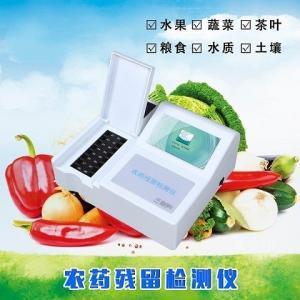 语音版农药残留测试仪