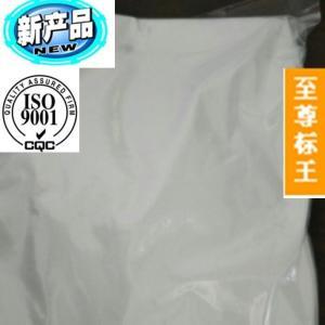 盐酸育亨宾原料药生产厂家2020年全国市场推出价格质量把把抓
