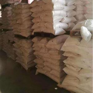 碘化亚铜生产厂家