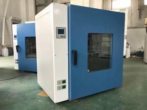 河南 鼓风干燥箱,DGG-9240A台式鼓风干燥箱