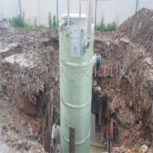 一体化预制泵站直销