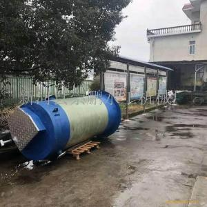 一体化泵站生产厂,一体化预制泵站优点,地埋式一体化预制泵站型号