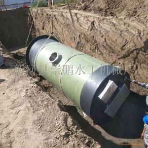 预制一体化泵站厂