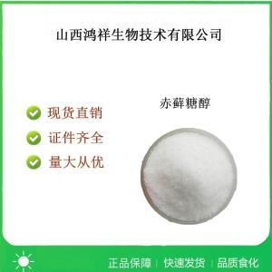 食品级赤藓糖醇使用方法
