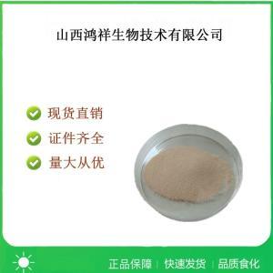食品级乳酸链球菌素使用方法