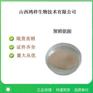 食品级ε-聚赖氨酸使用方法