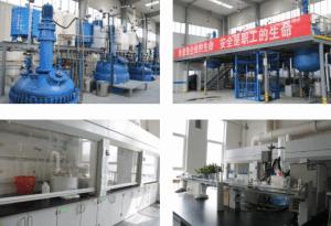 氨苄西林原料药生产厂家 产品图片