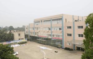 甲磺酸培氟沙星原料药生产厂家 产品图片