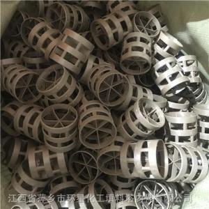 今日生产PPS鲍尔环填料中文名称聚苯硫醚材质PPS鲍尔环填料规格50mm 产品图片