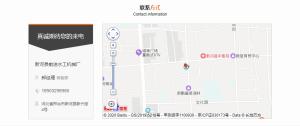 QQ截图20200110163139