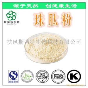 珠肽粉速溶粉 生物酶解珠肽粉厂家 批发价格