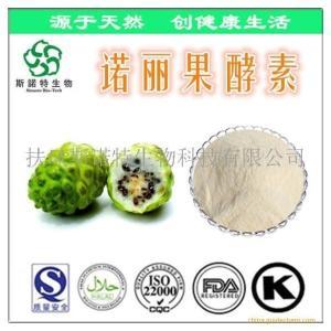 诺丽果酵素 诺丽果酵素粉
